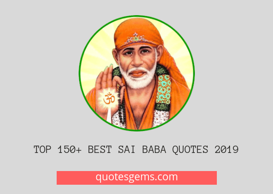 Best Sai Baba quotes 2019