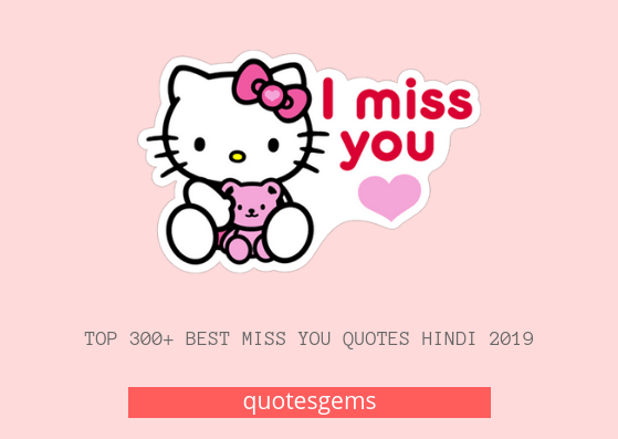 Best Miss You Quotes Hindi 2019
